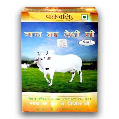 Patanjali-Cow-Ghee